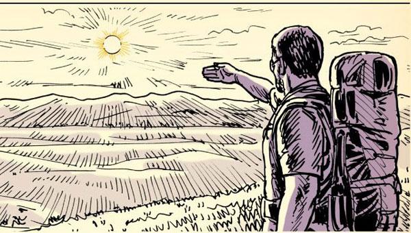 Определение времени до конца захода Солнца. post thumbnail
